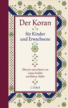 Koran für Kinder und Erwachsene